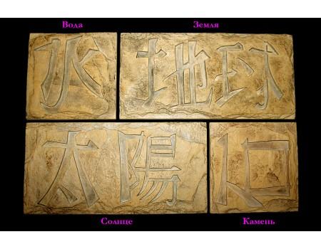 Декор Иероглифы