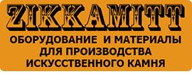 Zikkamitt.ru